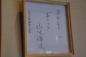 DSC07116.jpg