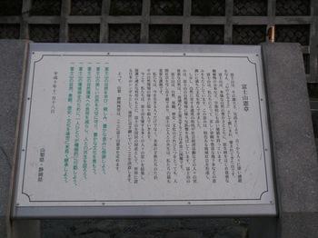 P1080490.jpg